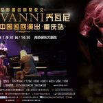 Giovanni's China Tour 2016
