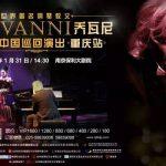 Giovanni's China Tour 2016